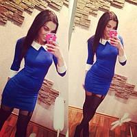 Платье осеннее с белым воротником 46, Синий - электрик