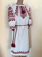 Сукня жіноча ручної роботи традиційна 44 розмір