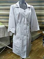 Халат медицинский женский., фото 1