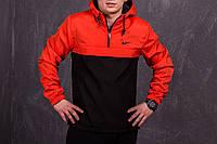 Оранжево-черный мужской анорак Nike (куртка, ветровка)