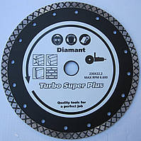 Diamond Turbo Super диск для резки железобетона, высокопрочного бетона, гранита,  230x2,8/2,0x11x22,23 1A1R