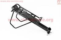 Багажник алюминий  для велосипеда радиус колеса 24 - 26 цельносварной  крепление за трубу сидения  черный