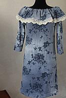 Плаття з візерунком з воланом, фото 1
