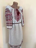Вишиті сукні з льону в Украине. Сравнить цены da8c8563f43f3