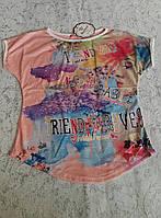Модная футболка для девочек 128,140,152,164 роста Красотка