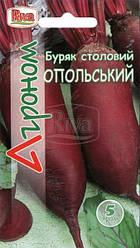 Свекла столовая Опольская 5г Агроном