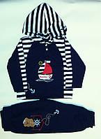 Детский комплект для мальчика штаны и джемпер