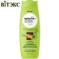 Витэкс - Keratin+ Протеины кашемира Шампунь Восстановление, объем 500ml