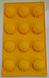 """Силиконовая форма для мармелада """"Смайлики из 12 ти"""", фото 2"""