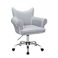 Косметическое кресло HC332K  серое