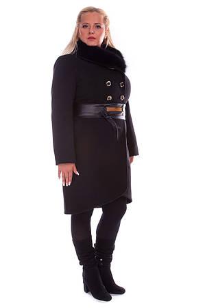 Modus Пальто «Кураж 96 Donna зима»