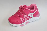 Детские кроссовки для девочек оптом на весну от Lilin-Shoes 7128B (12/6пар 26-31)