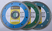 Алмазный диск для резки железобетона, бетона, гранита Baumesser Turbo 125x2,4x7x22,23 Beton, Stein, Universal