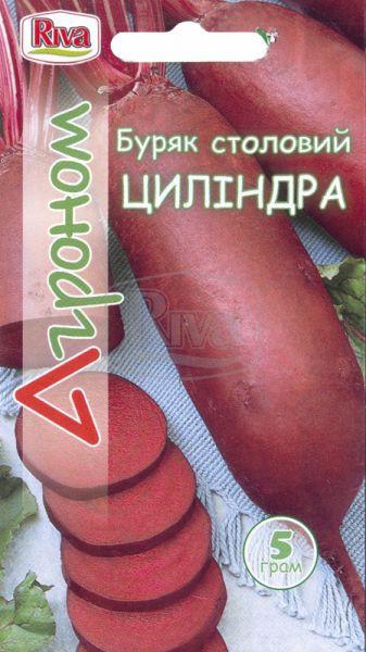 Свекла столовая ЦИЛИНДРА 10г