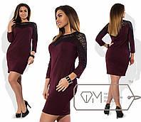 Элегантное нарядное платье большого размера , 48, 50, 52, 54
