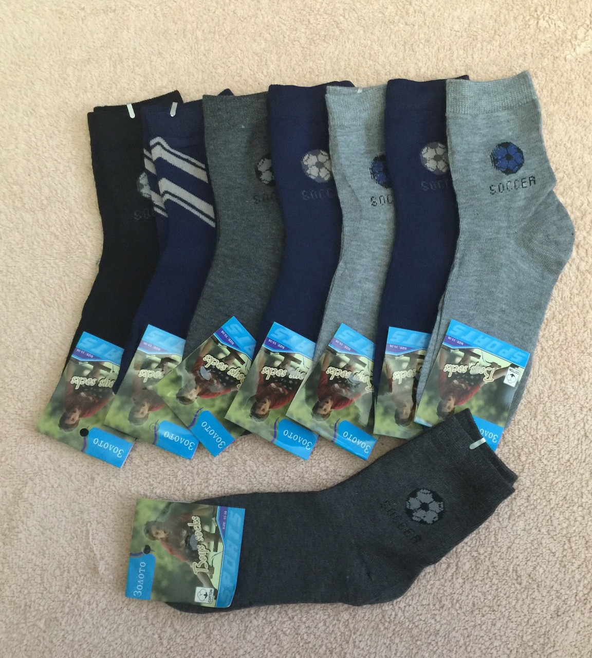 Носки для подростков
