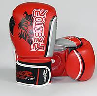 Боксерские перчатки  Wolf Predator Serits Red, фото 1