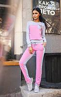Женский спортивный костюм розовый+серый 082