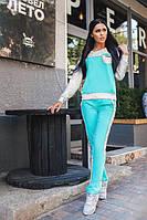 Женский спортивный костюм мята+серый 082
