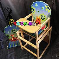 Стульчик-столик для кормления Наталка/Зайчонок (трансформер) Винни пух, фото 1
