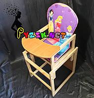 Стульчик-столик для кормления Наталка (трансформер) Принцессы
