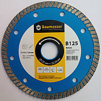 Алмазный диск для резки железобетона, бетона, гранита Baumesser Turbo 125x2,4x7x22,23 Beton, Stein, Universal Beton