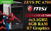 Недорогой Cовременный Игровой ПК ZEVS PC A700 +GTA 5