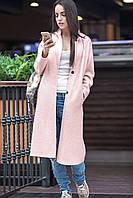 Пальто Естель рожеве, фото 1