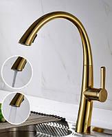 Смеситель для кухни ( золотой кухонный)  Secret 135 золото с выдвижной лейкой душем ( изливом)