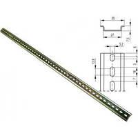 DIN-рейка 35*7,5мм, перфорированная, толщина 0,8мм, длинна 1м