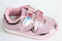 Детские кроссовки оптом с 21 по 26 размер, 6 пар
