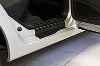 Накладки на внутренние пороги дверей Lada (ВАЗ) Granta седан 2011+ г.в.