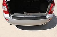 Накладка на задний бампер Lada (ВАЗ) Калина (универсал) 2004-2013 г.в.