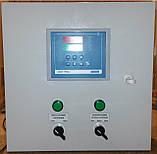Погодне регулювання систем опалення будинків і споруд, фото 3