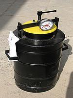 Бытовой автоклав бытовой «VeGis» для консервации