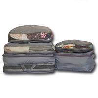 Дорожные сумки-органайзеры в чемодан ORGANIZE серые 5 шт