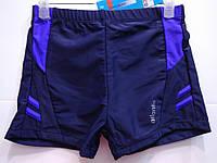 Плавки-шорты юниор Atlantis синий с электрик