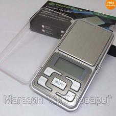 Карманные ювелирные электронные весы 0,01-200г, фото 2