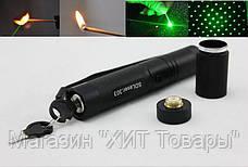 Зеленая мощная лазерная указка Laser 303 лазер, фото 3