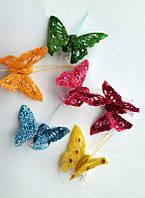 Бабочки декоративные (органза ,глитер) 5см