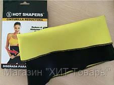 Пояс для похудения Hot Shapers, фото 3