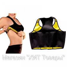 Топ для похудения HOT SHAPERS, фото 2