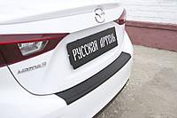 Накладка на задний бампер Mazda 3 седан 2013+ г.в. Мазда 3