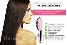 Расческа выпрямитель Fast Hair 906 с Led дисплеем!Купить сейчас, фото 3