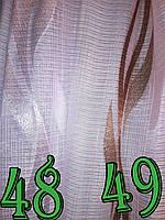 Тюль текстурная микровуаль