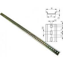 DIN-рейка 35*7,5 мм, перфорована, товщина 1мм, довжина 2м