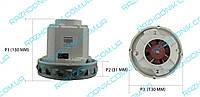 Двигатель для пылесоса Thomas (Томас) 1600w (моющий)