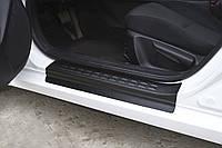 Накладки на внутренние пороги дверей Mazda 3 седан 2013+ г.в. Мазда 3