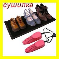 Топ товар! Электросушилка для обуви Осень-6