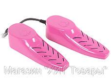 Электросушилка для обуви Осень-6 , фото 2